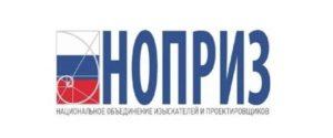 nopriz-logo-29-04-2016-56f9ac4b77526e9ddbb46fcecc26c48c