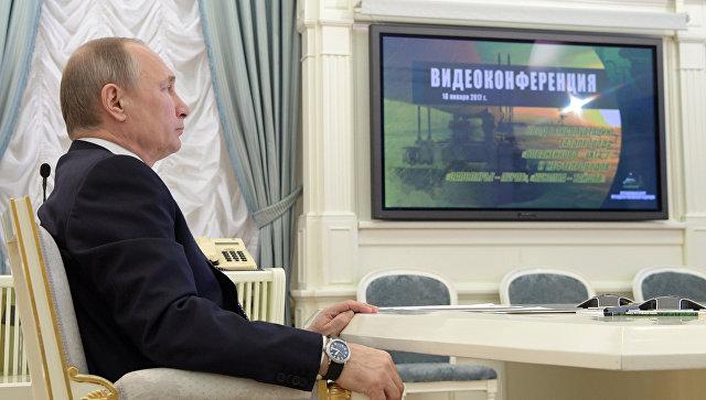 Путин запустил нефтепровод «Куюмба-Тайшет» в режиме онлайн
