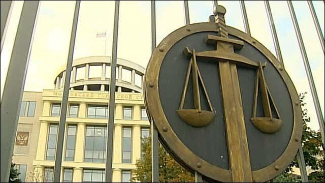 Апелляционная коллегия Верховного суда РФ оставила в силе решение о ликвидации ВАК – Всероссийского азербайджанского конгресса