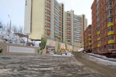 В Иркутске подвели итоги конкурса граффити для росписи стены дома на Маршала Конева