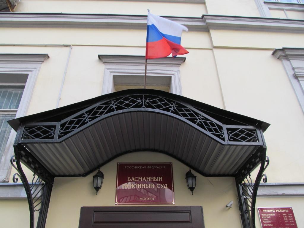 Суд арестовал недвижимость и имущество четырех дагестанских чиновников на сотни миллионов рублей (ВИДЕО)