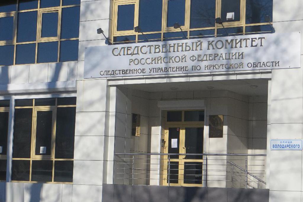 Сотрудников минлеса Иркутской области подозревают в служебном подлоге